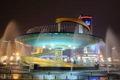 Фонтан дракона в квадрате Chengdu Tianfu стоковые фото