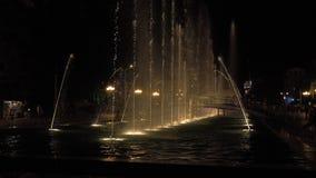 Фонтан на ноче - Georgia видеоматериал