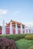 Фонтан фронта Тяньаньмэня музея национального дворца Пекина стоковые изображения rf