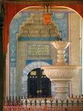 фонтан Стоковое Изображение RF