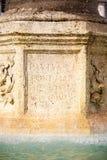 фонтан vatican стоковое изображение rf