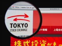 Фондовая биржа токио стоковая фотография