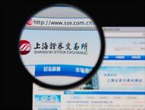 Фондовая биржа Шанхая стоковые изображения rf