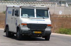 Фонды International к сектору Газаа стоковые изображения rf