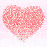 форма сердца Стоковая Фотография RF