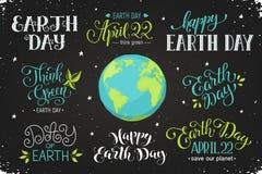 Формулировки дня земли бесплатная иллюстрация