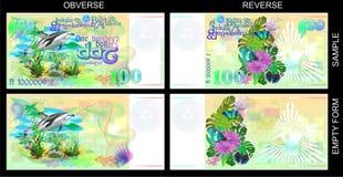 Формы для подарочных купонов Смешные банкноты Атлантиды иллюстрация вектора