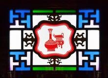 Форточка китайского стиля стоковая фотография rf