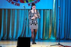 Форум International StarShow Стоковая Фотография