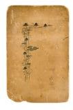 фото картона стоковая фотография rf