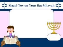 фото mitzvah рамки летучей мыши Стоковое Фото
