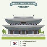 фольклорный дворец соотечественника музея Кореи gyeongbokgung Сеул бесплатная иллюстрация