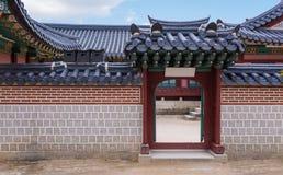 фольклорный дворец соотечественника музея Кореи gyeongbokgung Стоковое Изображение