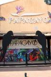 Французская ривьера клуба St Tropez Papagayo стоковая фотография rf