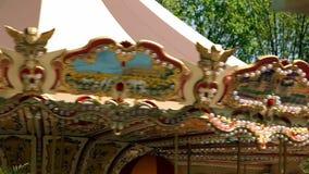 Французский carousel акции видеоматериалы