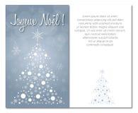 Француз с Рождеством Христовым поздравительной открытки передний и интерьера или задний иллюстрации иллюстрация вектора