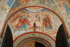 Фреска на входе к православной церков церков Стоковое Изображение