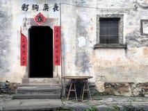 Фронт китайского дома стоковое изображение
