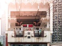 Фуникулер Чунцин города, Китай Городской кабел-кран Стоковая Фотография