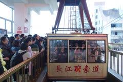 Фуникулер Китая Чунцина стоковые изображения