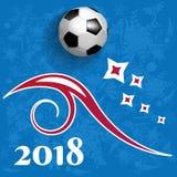 Футбол 2018 предпосылки чашки чемпионата мира футбола Стоковые Изображения RF