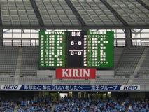 Футбольный матч J-лиги в Chofu Стоковое фото RF