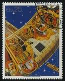 Футуристический космический корабль Стоковая Фотография