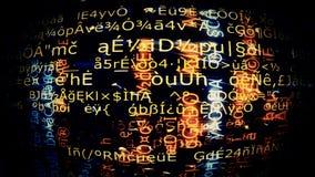 Футуристический экран 10817 технологии Стоковое Изображение RF