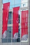 Флаги словенской Новы KBM банка Стоковые Изображения RF