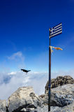 Флаг Греции Стоковые Изображения RF