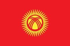 Флаг изображения вектора Кыргызстана Стоковые Изображения RF