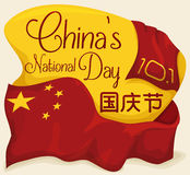 Флаг китайца и золотой знак отпраздновать китайский национальный праздник, иллюстрацию вектора Стоковое Изображение