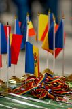 Флаг Молдавии Стоковая Фотография RF