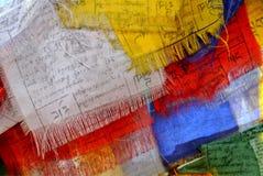 Флаг молитве стоковое изображение