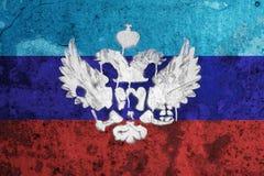Флаг народной республики Луганск Стоковое Изображение