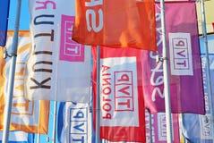 Флаг на рангоуте Стоковые Изображения