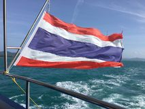 Флаг Таиланда стоковое фото rf