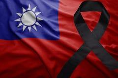 Флаг Тайваня с черной оплакивая лентой Стоковая Фотография RF