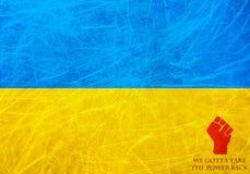 Флаг Украины - мы получили, что приняли сообщение силы назад Стоковая Фотография
