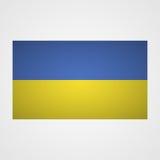 Флаг Украины на серой предпосылке также вектор иллюстрации притяжки corel иллюстрация штока