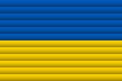 Флаг Украин также вектор иллюстрации притяжки corel бесплатная иллюстрация