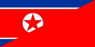 флаг фарфора Северной Кореи Стоковая Фотография