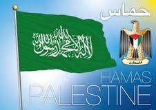 Флаг Хамаса и пальто руки иллюстрация штока