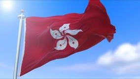 флаг Hong Kong акции видеоматериалы