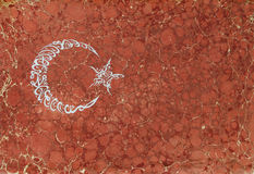 Флаг Turkish с старой арабской молитвой Стоковые Изображения RF