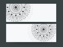 Флористический дизайн украсил заголовок вебсайта или комплект знамени Стоковое Изображение