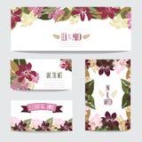 Флористический комплект карточек Стоковая Фотография RF