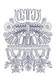 Флористический фольклорный орнамент Стоковые Фотографии RF