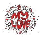 Флористическое нарисованное рукой мой текст влюбленности Стоковая Фотография RF