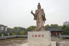 Ханьчжун, КИТАЙ - 7-ое ноября 2014: Статуя Hanxin на BAI JIANG TAN Стоковые Фото